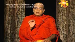 Diwya Wanshaya - Poya Day Discussion - 22nd March 2016