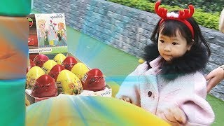 Cute Baby Playing at the park on the Kids Playground with Surprise Egg | Fun playtime for kids