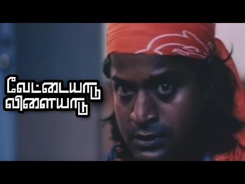 Vettaiyaadu Vilaiyaadu full Tamil Movie s  Kamal executes State wide Hunt for Daniel Balaji
