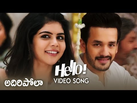 Hello Movie Songs | Merise Merise Song | Akhil Akkineni | Kalyani | TFPC