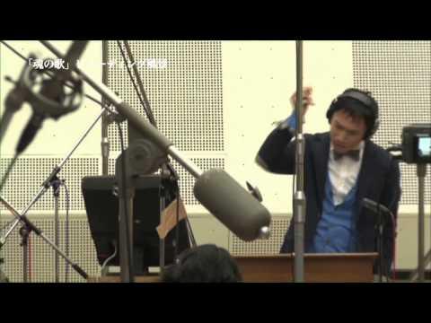 魂の歌~東日本大震災復興・音楽プロジェクト~ スペシャル映像