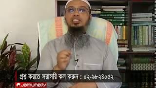 অসুস্থ ও মৃত ব্যক্তিদের প্রতি মানবিক আচরণ | In The Name of ALLAH | 20 June 2020