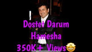 Najim Nawabi - Dostet Darum Hamesha NEW 2015 Khanagi