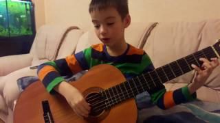 Игра на гитаре. Дети и гитара.У меня есть одна мечта. Детские песни. Самоучитель