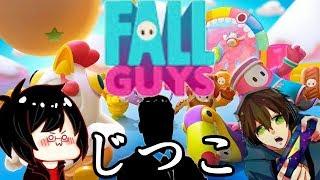 バンディットメンツによるFall Guys【音量注意】