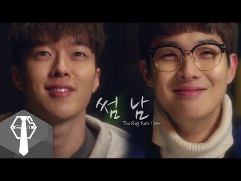 [MV] Brown Eyes(브라운아이즈) Don't Go, Don't Go (The Boy Next The Door(썸남) OST