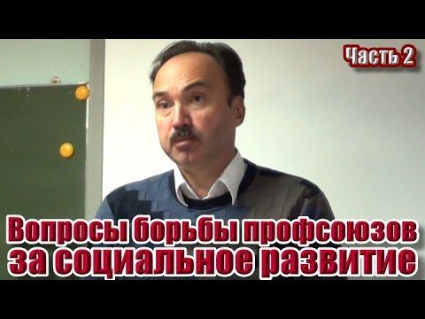 Карта «Моментум» от Сбербанка России: плюсы и критика