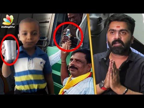 Simbuவை  ஆதரிக்கும் கன்னட மக்கள் : Kannadigas Support Simbu | Cauvery Issue
