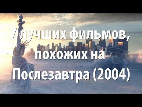 Фрагмент фильма Земное ядро
