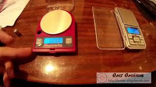 Сравнение весов для снаряжения патронов и простых китайских