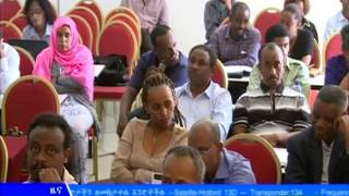 ETHIOPIA - Statistics tells on Addis Ababa is the first fastest city in Growth of HIV/AIDS
