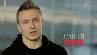 Дмитрий Политов — танец на пилонах Минута славы 2017