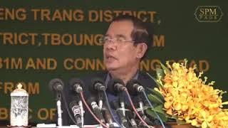 Samdech Hun Sen, Cambodian Prime Minister , សម្តេចតេជោ ហ៊ុន សែន , Hun Sen today [ HUN SEN ]