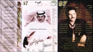 النجم السعودى عبدالعزيز المنصور بنكهه الكابو حميد الشاعرى أهون عليك
