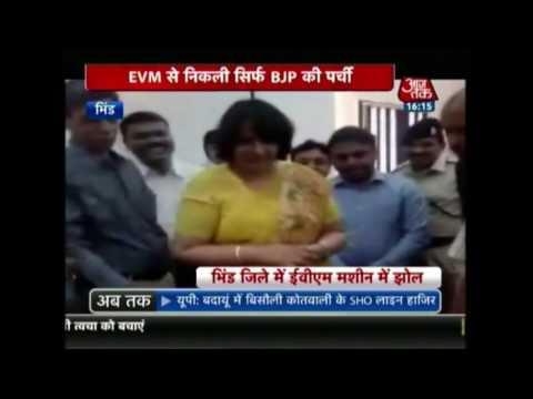 EVM Fails Trial Test In MP's Bhind