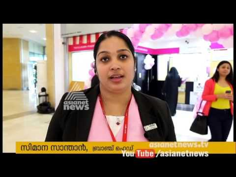 UAE Exchange opens first 'women-powered' branch| Gulf News
