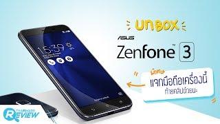 พรีวิว Asus Zenfone 3 สมาร์ทโฟนดีไซน์งาม ถ่ายรูปสวย บันทึกวีดีโอชัดระดับ 4K