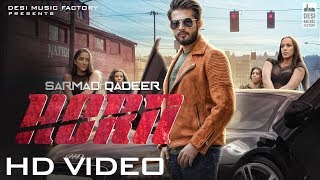 Sarmad Qadeer - Horn | Official Music Video | Superstar