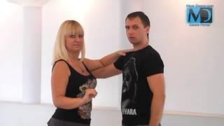 Сальса. Видео урок №4 от MostDance.com (Голинищенко, Вишняков)