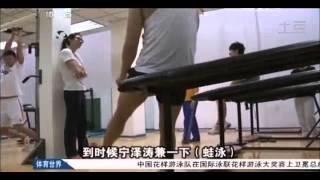 宁泽涛加入国家队:梦开始的地方  宁泽涛 Ning Zetao 닝제타오