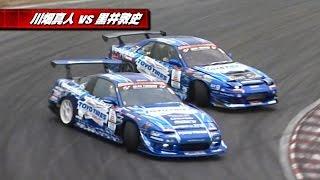 D1GP 2009 - Super Quick 8 / Tsukuba Circuit thumbnail