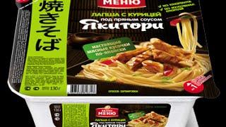 Бизнес меню - Лапша с курицей  под пряным соусом «Якитори»(, 2015-02-22T19:40:09.000Z)