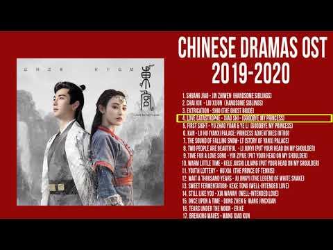 BEST CHINESE DRAMA OST 2019-2020 (中国戏曲原声 OST 2019-2020) | NIX TOPAZ