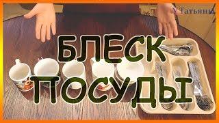 видео Правильный уход за эмалированной посудой