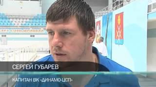"""Водное поло. """"Штурм 2002"""" (Руза) выиграл бронзовые медали чемпионата России"""
