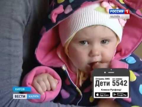 Вика Афонина, 1 год 9 месяцев, последствия черепно-мозговой травмы