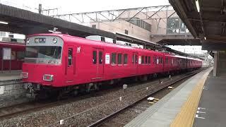 電車でびっしり!電車いっぱいの名鉄大江駅