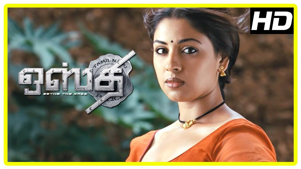 osthi tamil movie