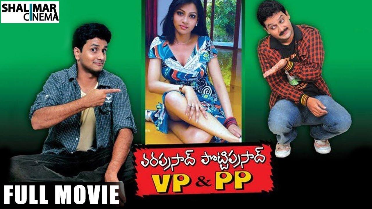 varaprasad and pottiprasad full movie
