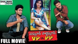 Tollywood Comedy Movies || Telugu Comedy Movies