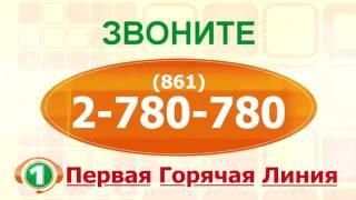 видео Телефоны справочной аэропорта Геленджик