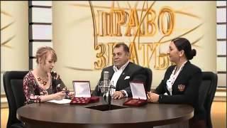 О ФИЗИЧЕСКОЙ КУЛЬТУРЕ, ПАРАЛИМПИЙСКИХ ИГРАХ И НОРМАХ ГТО