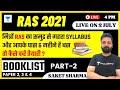 Gambar cover 6 महीने है बस तो कैसे करें RAS की तैयारी?   Booklist For RAS   Part 2   RAS/RPSC 2021   Saket Sharma
