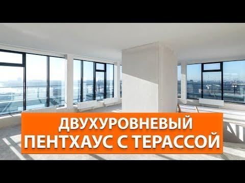 Двухуровневый пентхаус с террасой в Петербурге / Twolevel penthouse with a terrace in St. Petersburg