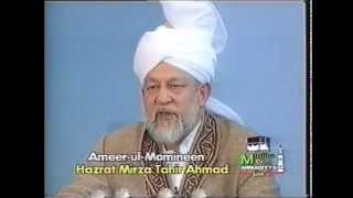 Friday Sermon 30 April 1993