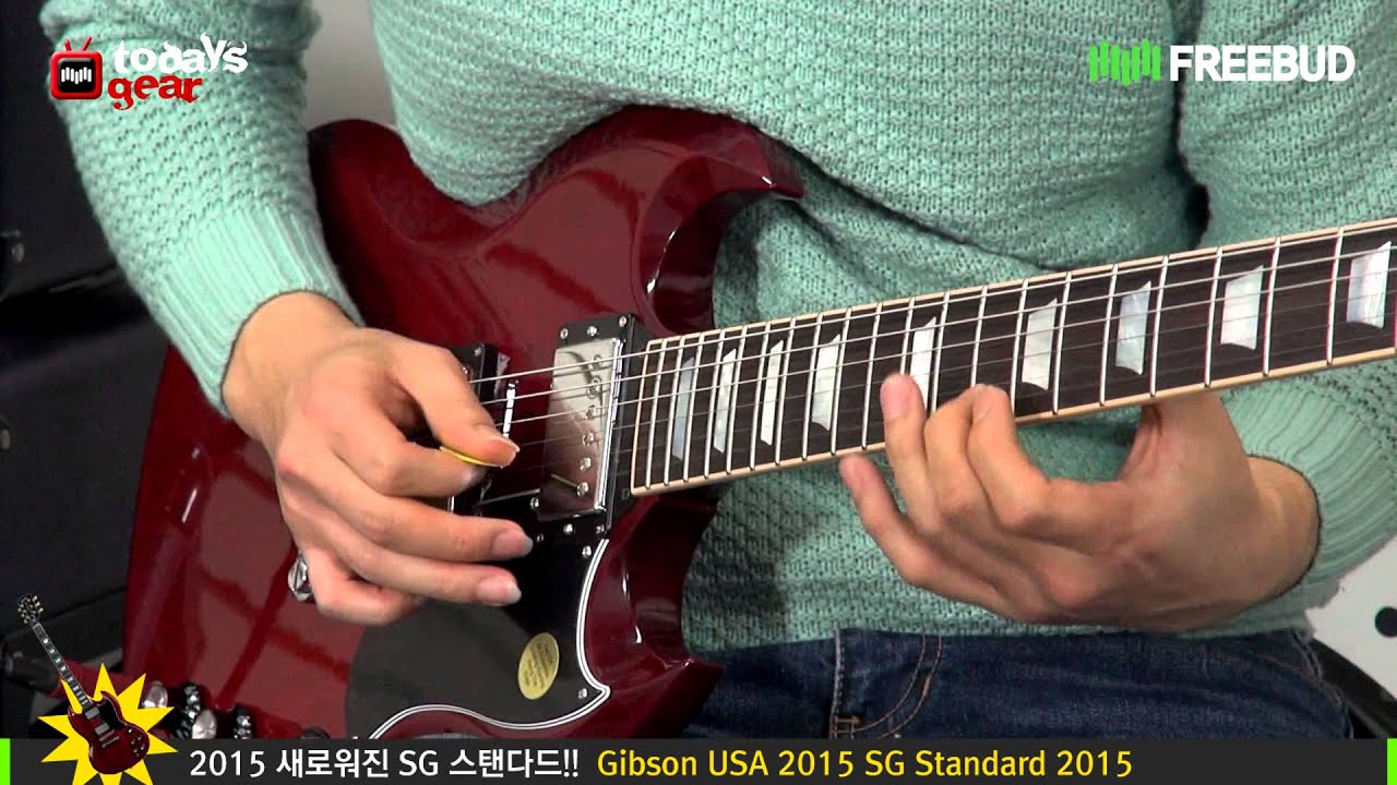 todaysgear gibson usa 2015 sg standard 2015 with loop control