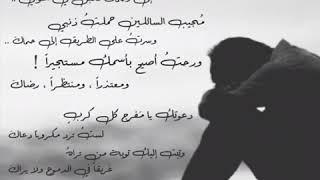 منصور السالمي فها انا عبدك العاصي الفقير
