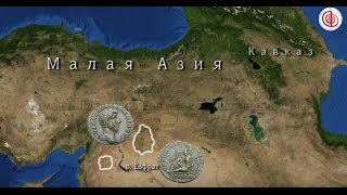 Хроники переселения армян на Кавказ (Xroniki pereseleniya armyan na Kavkaz)