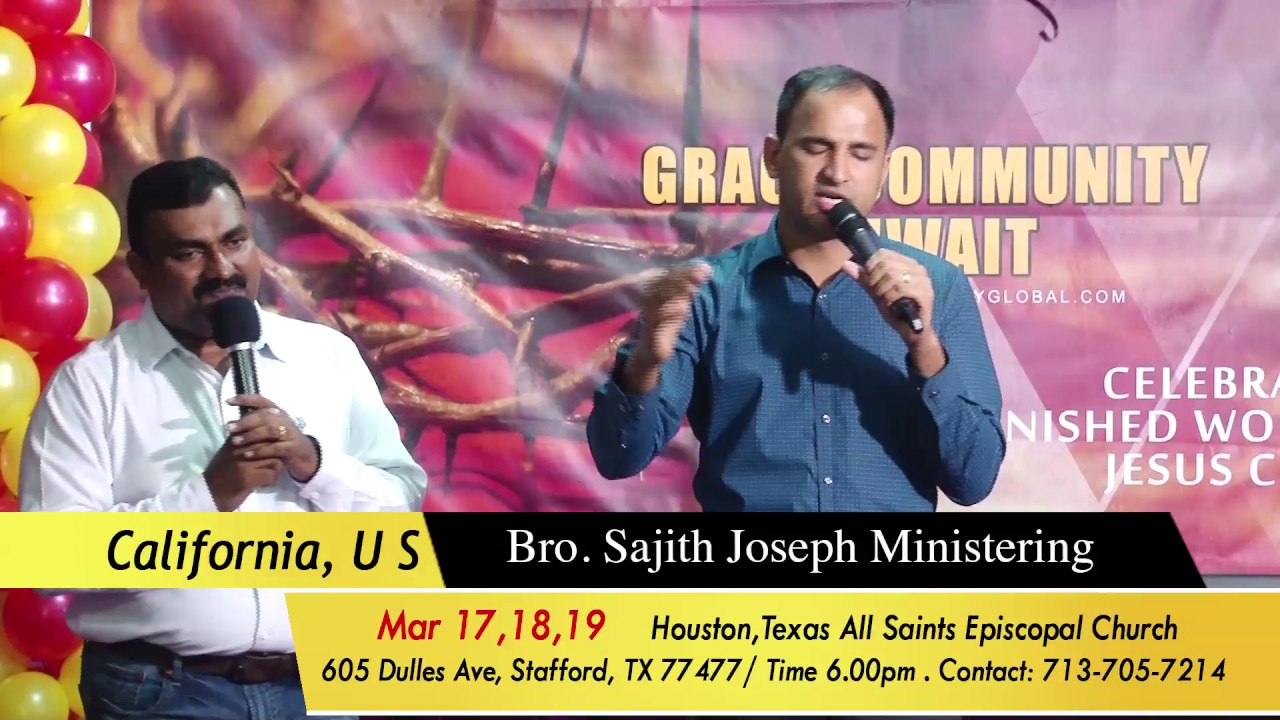 Br. Sajith  Joseph – Grace Time GRACE TIME EPISODE 80 12 02 2017