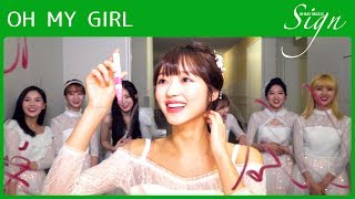 M-on! music / エムオンミュージック 『sign』oh my girl hyojung mimi yooa seunghee jiho binnie arin https://www.m-on-music.jp/0000353086/ ■oh ユアに起きた珍事に...