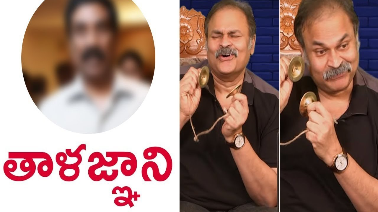 Naga Babu Trolls Chandrababu Naidu|Naga Babu Super COMEDY on Nara Lokesh |  public talk tv