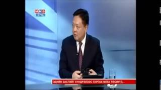 Дэлхий дахин Монголын ард түмний шийдвэрийг харж байна