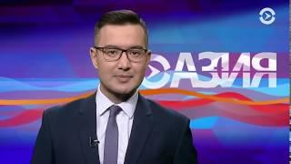 Почему Центральная Азия выбрала Путина   АЗИЯ   19.03.18
