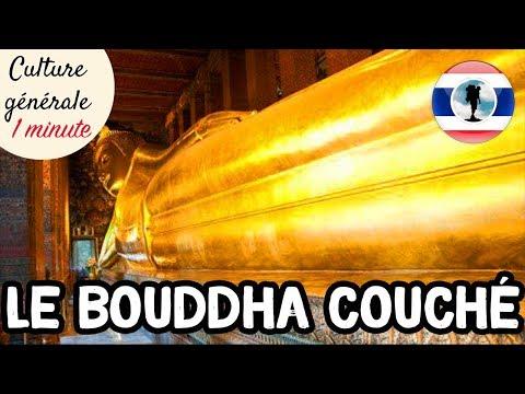 [CULTURE] Le temple Wat Pho et sa statue géante de Bouddha en or expliquée en 1 minute