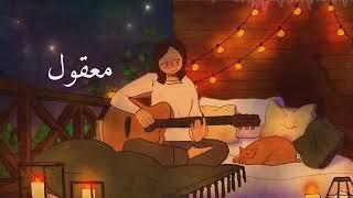 ميدلي  زينة عماد   medley cover by Zena