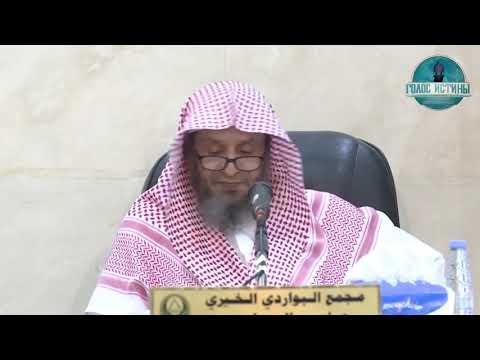 Шейх умар аль ид 9часть.